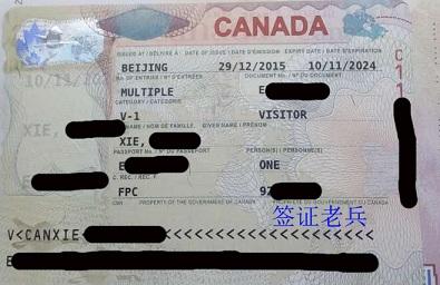 申请加拿大探亲签证是夫妻一起签还是分开签