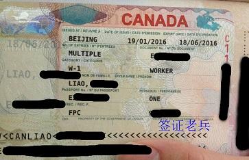 留学生读研文课程,配偶也从中国成功申请加拿大开放工签