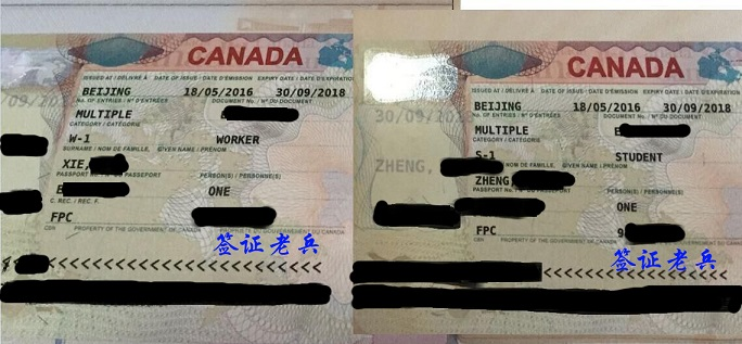 Psed MR. XIE AND MS. ZHENG'S STUDENT VISA