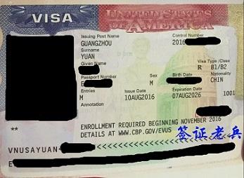Mr.YUAN'S PSED B2 VISA