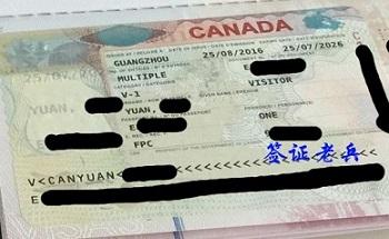 psed MR.YUAN'S VISITOR VISA