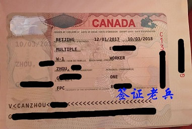 三次拒签后成功再签,ZHOU小姐喜获加拿大开放工签