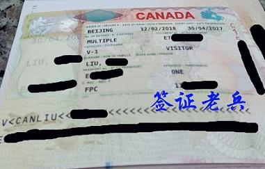 旅行社代办遭拒签,签证老兵助五旬夫妇喜获加拿大探亲签证