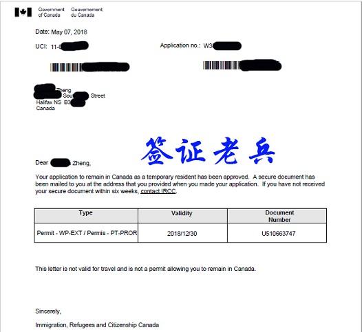 持加拿大旅游签证过去结婚后转配偶工签也可行