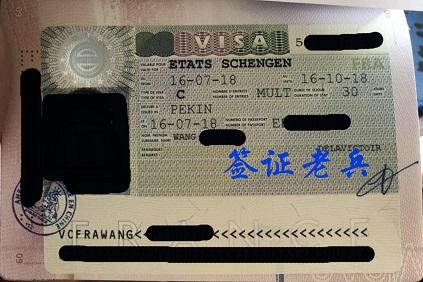 法国访友签证拒签后改办旅游签证可行