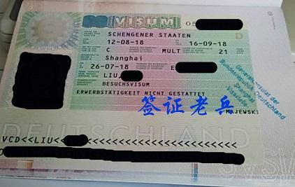 白本护照,年轻女生一天获签德国访友签证