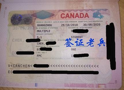 硕士生配偶和子女可直接申请加拿大开放工签和留学签证