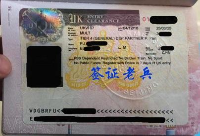 陪读被拒签,访问签证被吊销,FU先生成功再签英国陪读签证