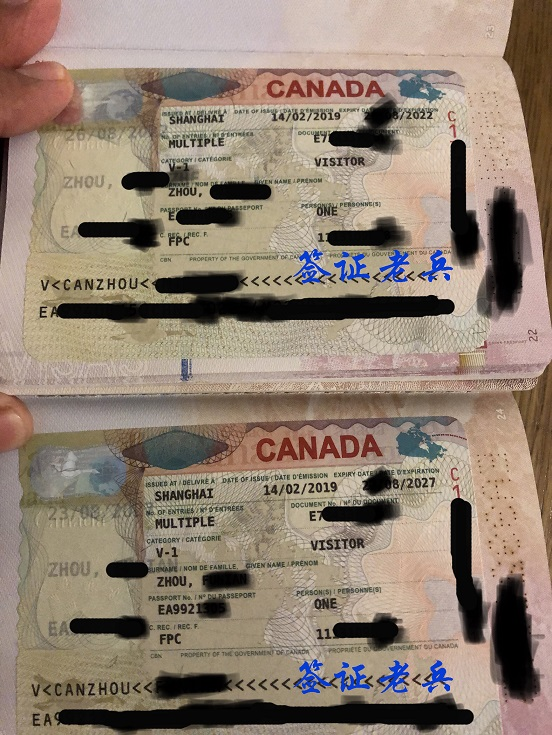 Psed Mr. Zhou and his son's Canadian visitor visa