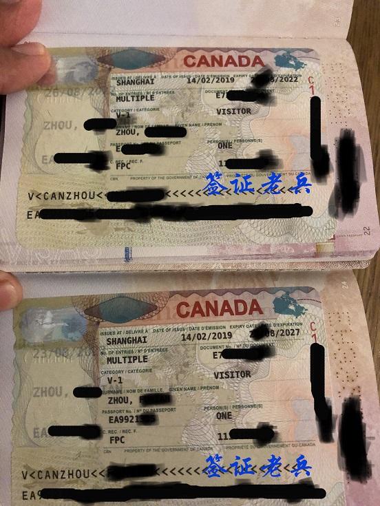 三次拒签史,ZHOU先生父子喜获加拿大探亲签证