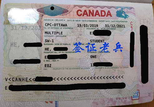 Psed Ms. He's Canadian student visa
