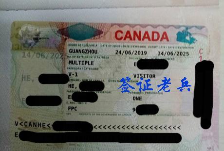 加拿大旅游签证拒签改办探亲签证成功翻案
