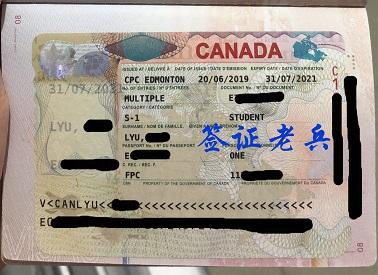 关于加拿大留学签证的担保人问题