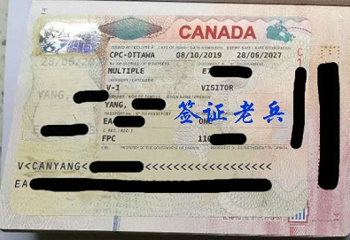 Psed Mr. YANG'S Canadian Visitor Visa