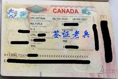 YANG先生LYU女士翻案获得加拿大旅游签证