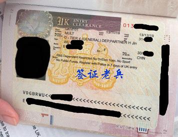 WU小姐顺利获得英国陪读签证