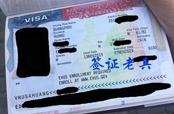 Psed Child's B1B2 visa