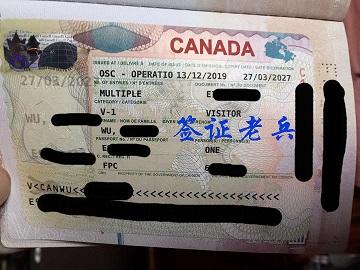妻子是加拿大PR,技术移民受理中,WU先生获得加拿大旅游签证