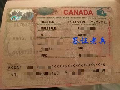 Psed Mr. KANG'S Canadian work visa