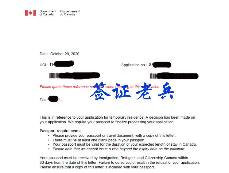 MR. LI'S OPR Letter for student visa