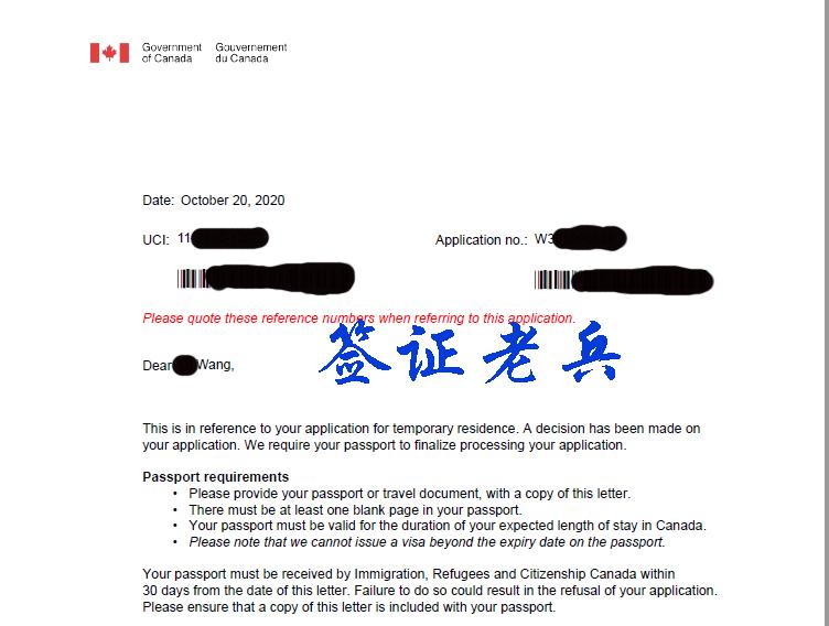 加拿大开启留学签证第二阶段处理,留学陪读携签客户收到OPR