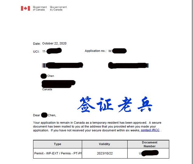 加拿大毕业工签携签配偶开放工签可以获签吗?