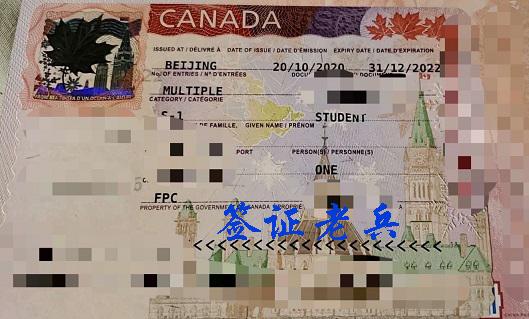 MR LI's Student visa
