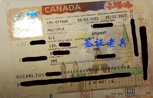 35岁大龄妈妈加拿大留学签证拒签后马上再签,成功获签