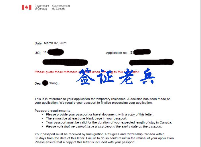 跨专业转学分平读本科,加拿大学签两次拒签后成功再签